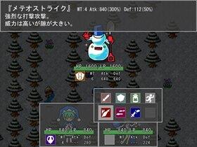 ユキホシインパクト Game Screen Shot5