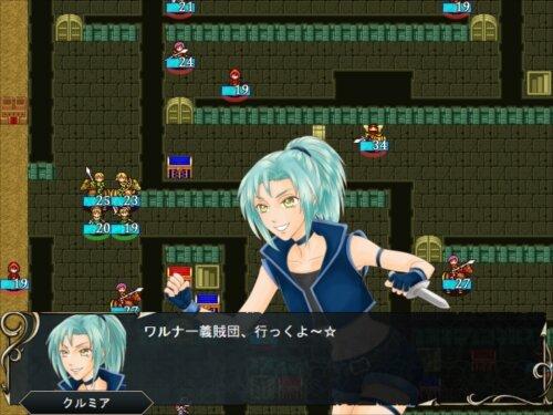 シルバーティアラの行方 Game Screen Shot