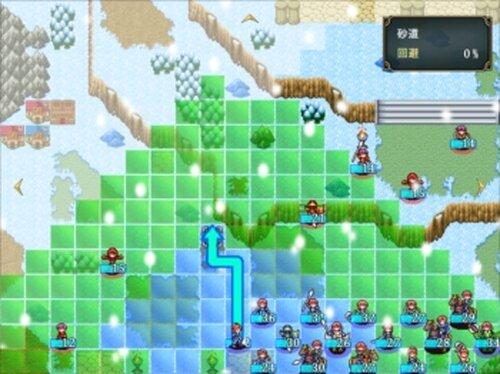 シルバーティアラの行方 Game Screen Shot3