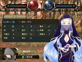 シルバーティアラの行方 Game Screen Shot5