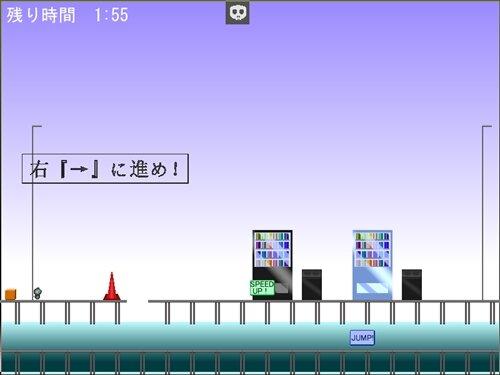 3秒で終わるゲーム2 Game Screen Shot1