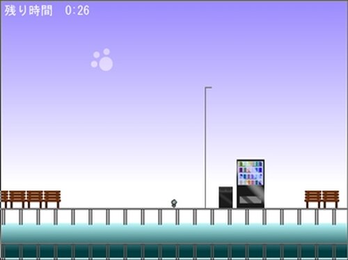 3秒で終わるゲーム2 Game Screen Shot3