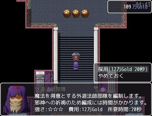 決戦!防衛?魔王城! Game Screen Shot
