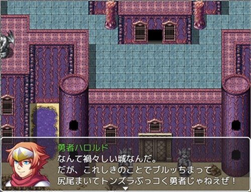 決戦!防衛?魔王城! Game Screen Shot2