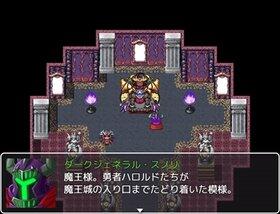決戦!防衛?魔王城! Game Screen Shot3