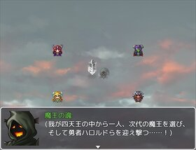 決戦!防衛?魔王城! Game Screen Shot4