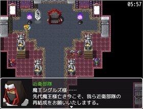 決戦!防衛?魔王城! Game Screen Shot5