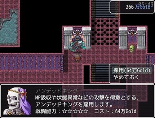 決戦!防衛?魔王城! Game Screen Shots