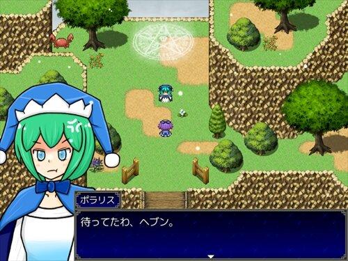 雪のお稲荷さん Game Screen Shot1