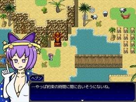 雪のお稲荷さん Game Screen Shot4