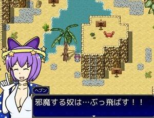 雪のお稲荷さん Game Screen Shot