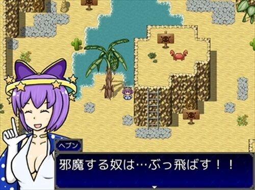 雪のお稲荷さん Game Screen Shots