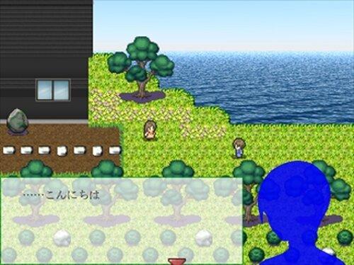 鵺の子 Game Screen Shot2