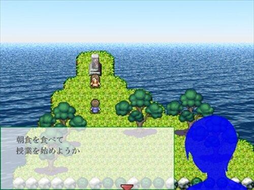 鵺の子 Game Screen Shots