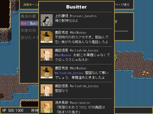 お怒り信長 Game Screen Shot1