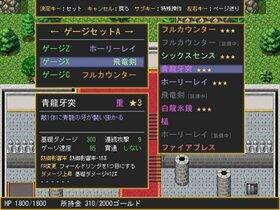 お怒り信長 Game Screen Shot2