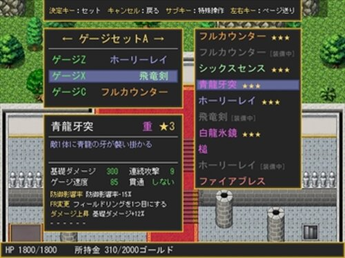 お怒り信長 Game Screen Shot2