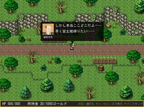 お怒り信長 Game Screen Shot4