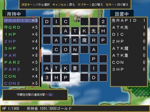 お怒り信長 Game Screen Shot5