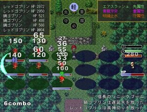 お怒り信長 Game Screen Shot