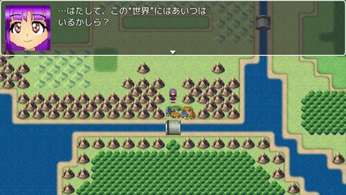 RoveliaDimension大戦(サイド:ロヴェリア&レティシア) Game Screen Shot1