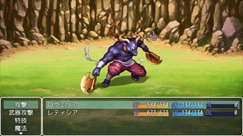 RoveliaDimension大戦(サイド:ロヴェリア&レティシア) Game Screen Shot4