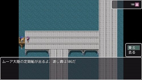 RoveliaDimension大戦(サイド:ロヴェリア&レティシア) Game Screen Shot5