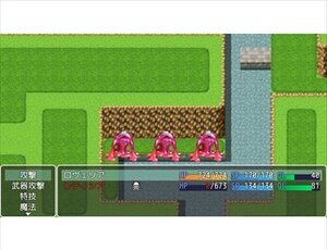 RoveliaDimension大戦(サイド:ロヴェリア&レティシア) Game Screen Shot