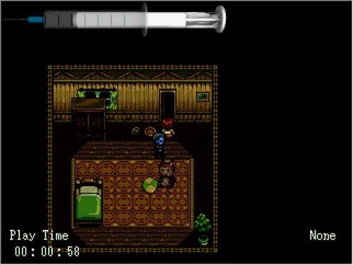 Myosotis -ミオソティス- (2000版/ver.1.05) Game Screen Shot1