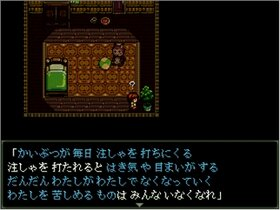 Myosotis -ミオソティス-  【2000版】 Game Screen Shot3