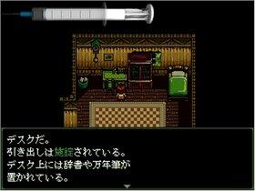 Myosotis -ミオソティス-  【2000版】 Game Screen Shot4