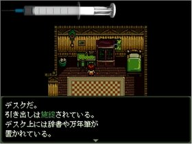 Myosotis -ミオソティス-  【2000版】 (Ver.1.04) Game Screen Shot4