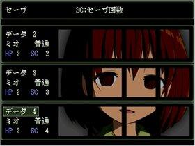 Myosotis -ミオソティス-  【2000版】 Game Screen Shot5