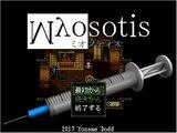 Myosotis -ミオソティス- (旧版/ver.1.05)