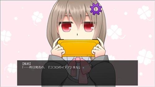 贖罪へのナイトメア Game Screen Shot2