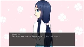 贖罪へのナイトメア Game Screen Shot3