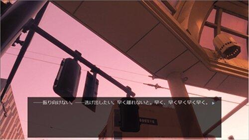 贖罪へのナイトメア Game Screen Shot4