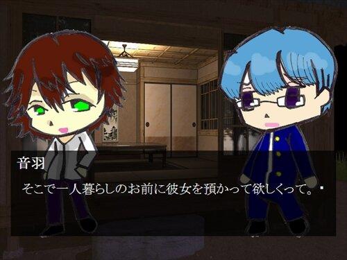 劇の咲 Game Screen Shot1
