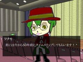 劇の咲 Game Screen Shot2