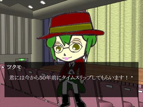 劇の咲 Game Screen Shot2