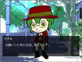 劇の咲 Game Screen Shot4