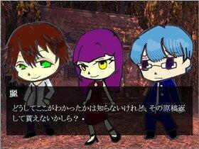 劇の咲 Game Screen Shot5