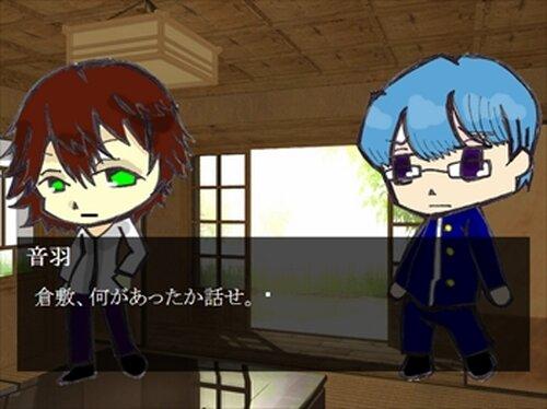 劇の咲 Game Screen Shots