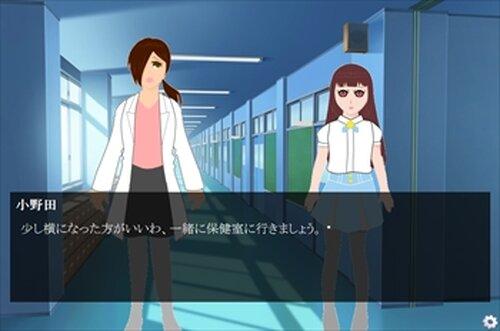 七不思議の少女 Game Screen Shot2