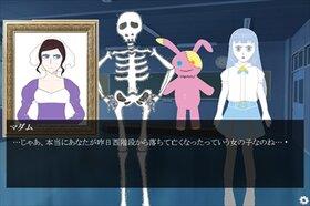 七不思議の少女 Game Screen Shot4
