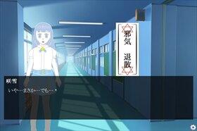 七不思議の少女 Game Screen Shot5