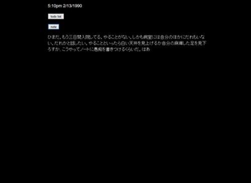 Eline(日本語ver) Game Screen Shot2