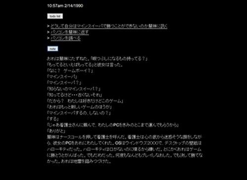 Eline(日本語ver) Game Screen Shot3