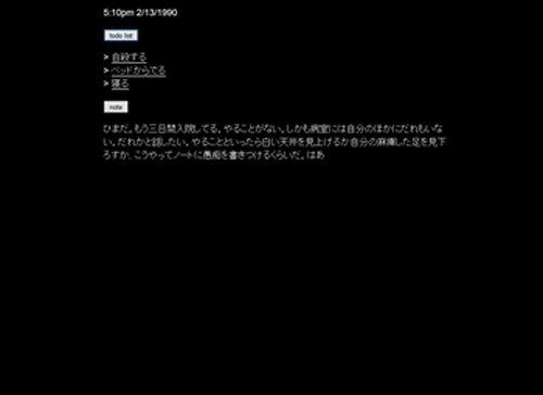 Eline(日本語ver) Game Screen Shots