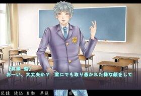 綴られし千の思い Game Screen Shot3
